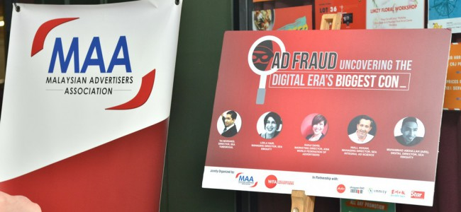 Ad Fraud Uncovering The Digital Eras Biggest Con