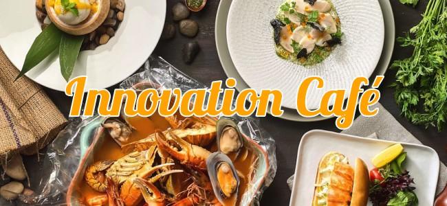 innovation_cafe