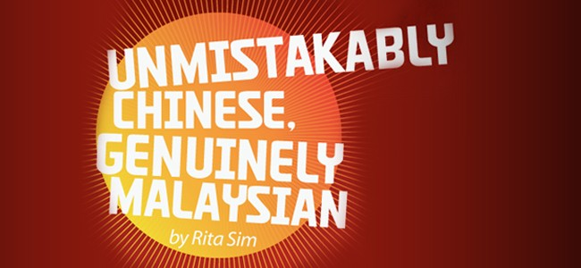 unmistakably_chinese_genuinely_malaysian_cover